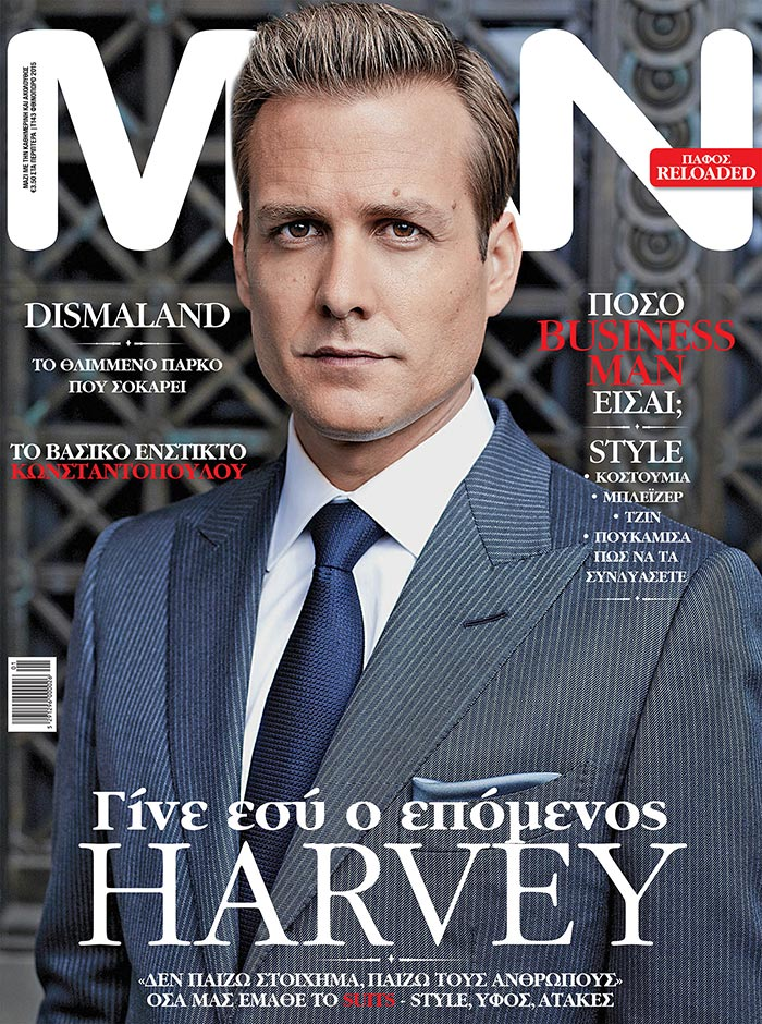 COVER-MAN-143-1
