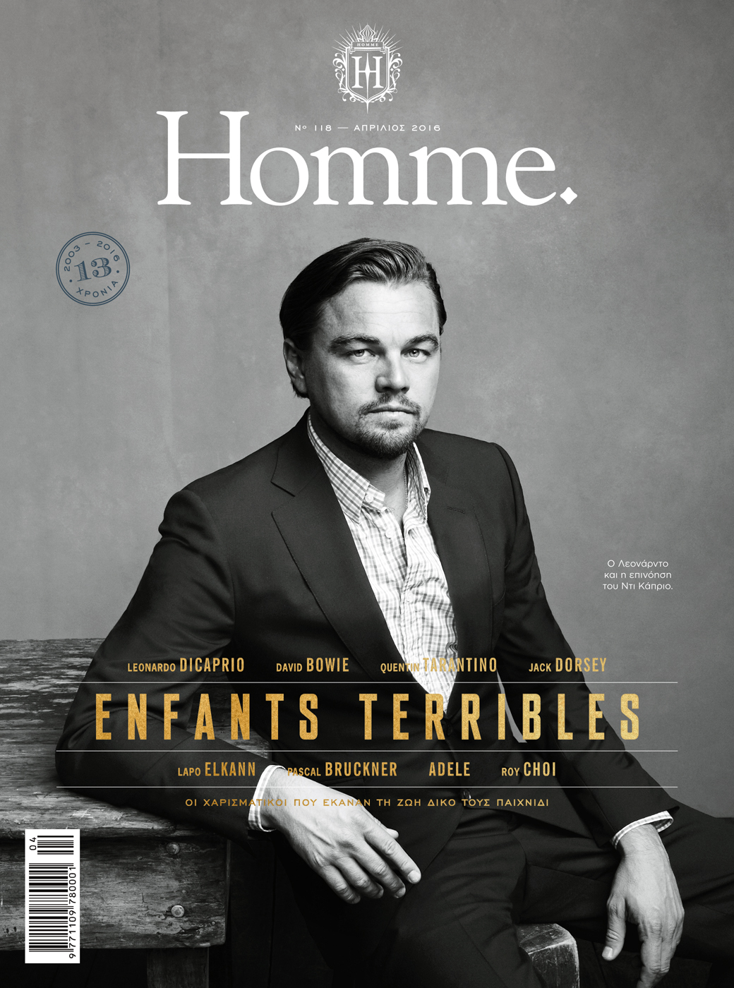 HOMME#118 COVER