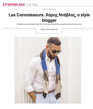 Les Connoisseurs – Madame Figaro
