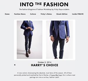 Into the fashion
