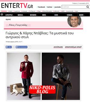 ENTERTV.gr
