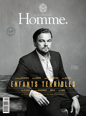 HOMME#118 IN ICONS WE TRUST