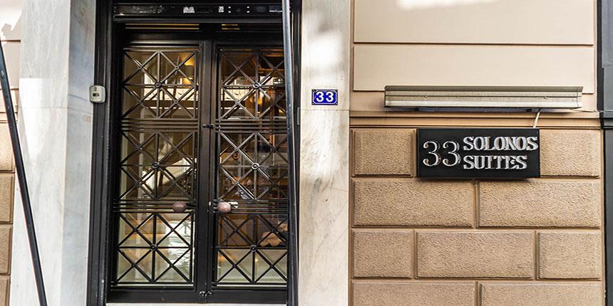 """Το """"33 Solonos Suites"""" βρίσκεται στην καρδιά της Αθήνας!"""